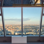 Цикл лекций «Москва! Я вижу тебя в небоскребах» фотографии