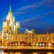 Топ-10 лучших событий навыходные 28 и 29 сентября вМоскве фотографии