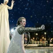 Рождество на катке в Парке Горького 2017 фотографии