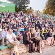Летний кинотеатр «Пионер» в «Музеоне» 2019 фотографии