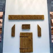 Выставка «Первый деревянный заповедник» фотографии