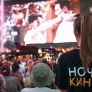 Акция «Ночь кино» в парках Москвы 2019 фотографии