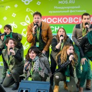Фестиваль «Московская весна ACappella» 2019 фотографии