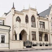 Башмет Центр фотографии