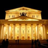Государственный академический Большой театр России фотографии