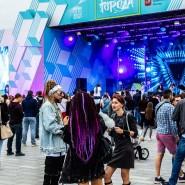 Молодежный уикенд на ВДНХ 2019 фотографии