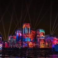 Фестиваль «Круг света» 2019 фотографии