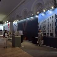 Московский урбанистический форум 2019 фотографии
