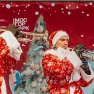 Предновогодние программы в парках Москвы 2019 фотографии