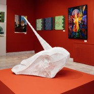 Выставка «Цифра и Роза / La Figure et la Rose» фотографии