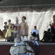 Фестиваль бальных традиций Екатерины II 2016 фотографии