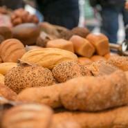 «День хлебопека» впарке «Сокольники» 2017 фотографии