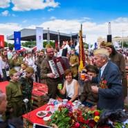 День Победы в Парке Горького 2018 фотографии