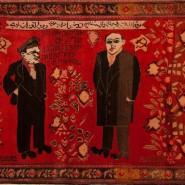 Выставка «Эхо советского Азербайджана. Ковер. Вышивка. Плакат» фотографии