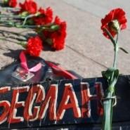 День солидарности в борьбе с терроризмом фотографии