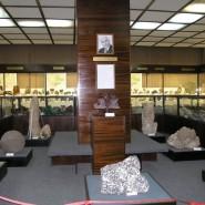 Музей «Самоцветы» фотографии