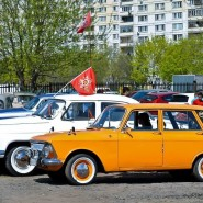 Парад старинных автомобилей и мотоциклов «Ретромотор» 2015 фотографии