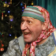 Новогоднее представление «Бабкина сказка»  2017/18 фотографии