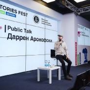 Фестиваль «Telling Stories» 2019 фотографии