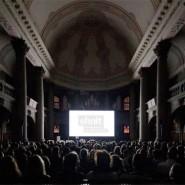Фестиваль «Shnit Worldwide Shortfilmfestival» 2018 фотографии