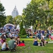 Фестиваль «Джаз в саду «Эрмитаж» 2018 фотографии
