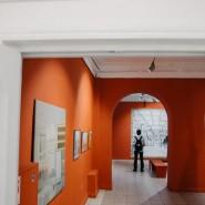 Выставка «Может, мы никогда и не встретимся» фотографии