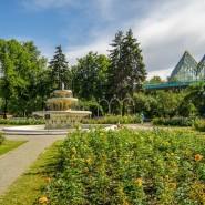 Фестиваль «90 лет Парку Горького» 2018 фотографии