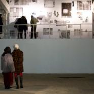 Центр творческих индустрий ФАБРИКА фотографии