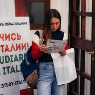 Выставка образования «Учись в Италии! Studiare in Italia» фотографии