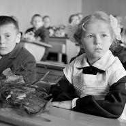 Выставка «Первый раз в первый класс» фотографии