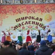 Масленичные гуляния в парках Москвы 2018 фотографии