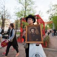 День русского языка в Выставочных залах Москвы 2020 фотографии