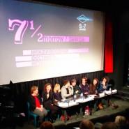 Международный фестиваль независимого кино «2morrow/Завтра» фотографии