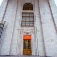 Музей Парка Горького фотографии