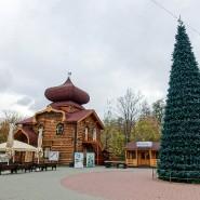Онлайн-программы в парках Москвы 2020 фотографии