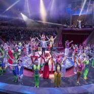Цирковое шоу «ЭпиЦЕНТР Мира» 2019 фотографии