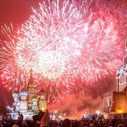 Новогодняя ночь 2018 в Москве фотографии