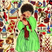 Выставка «Дети профессора Чижека» фотографии