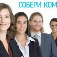 Открытый экономический форум «Бизнес. Здоровье. Семья» фотографии