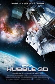 Хаббл 3D