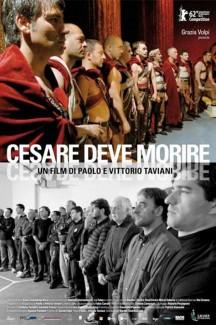 Цезарь должен умереть