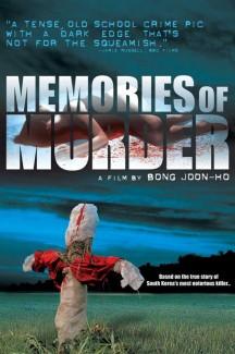 Воспоминания об убийстве