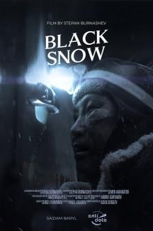 Черный снег
