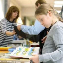 Всероссийский фестиваль детской книги 2018