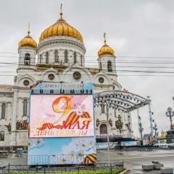 Концертная программа на площади перед храмом Христа Спасителя 2019