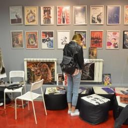 Фестиваль рисованных историй «КомМиссия» 2018
