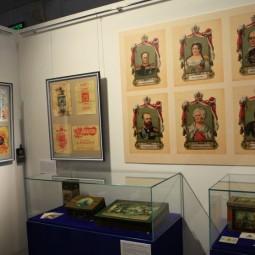 Выставка «Кондитерский пиар или история XX века в фантиках»