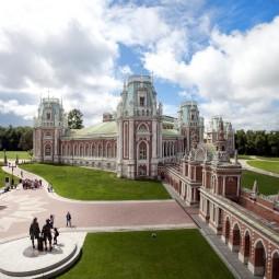 День города в музее-заповеднике «Царицыно» 2020