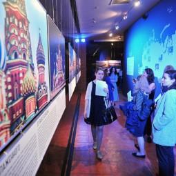 Мультимедийная выставка«Россия, устремленная в будущее»