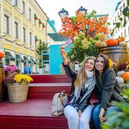 Фестиваль «Золотая осень» 2018